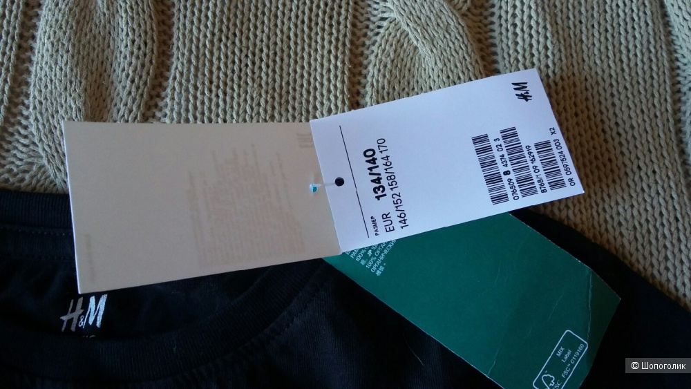 2 топа с длинным рукавом H&M, размер 134\140