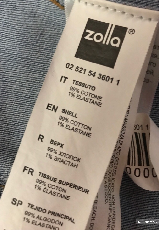 Джинсовая куртка, Zolla, xs