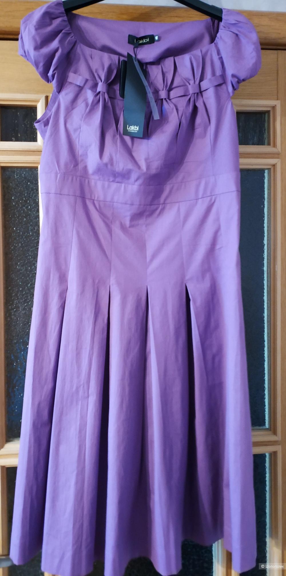 Платье Lakbi размер 46 фиолетовое