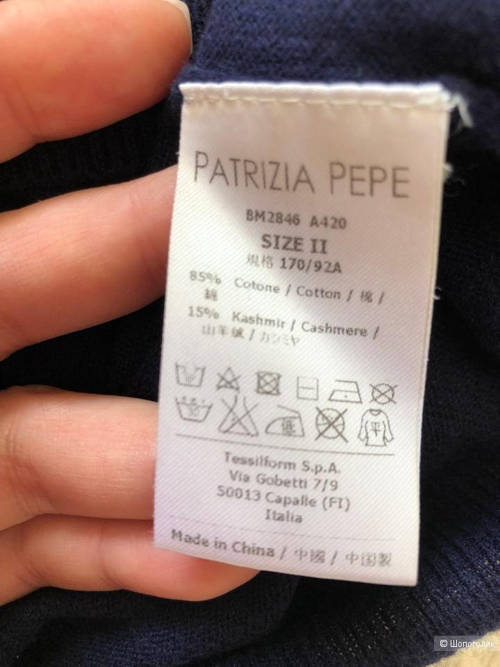 Пуловер,  PATRIZIA PEPE, 42-44