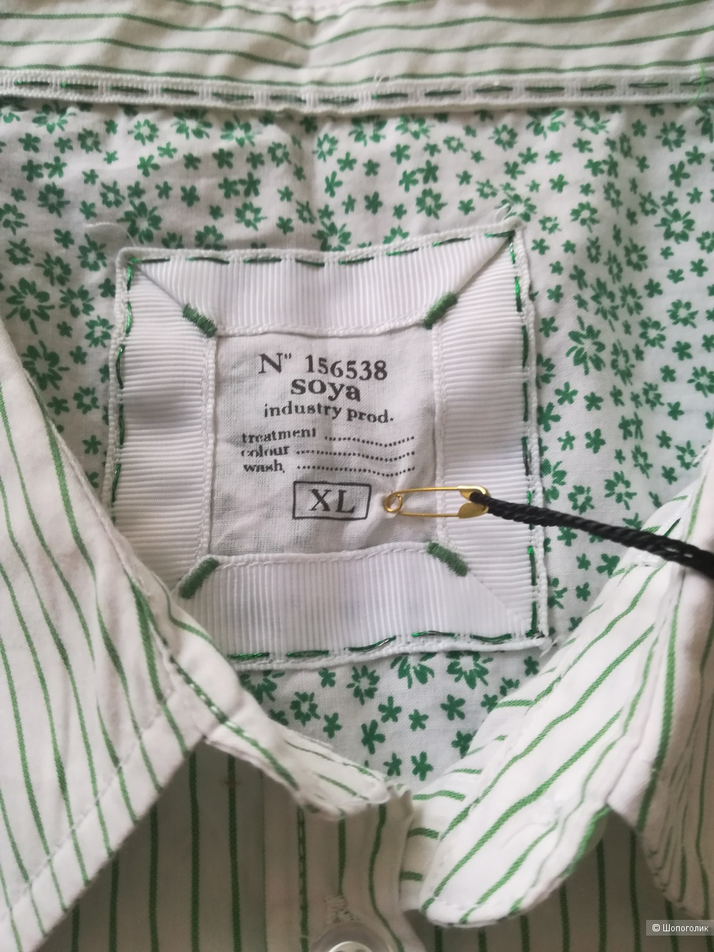 Рубашка Soya, размер XL