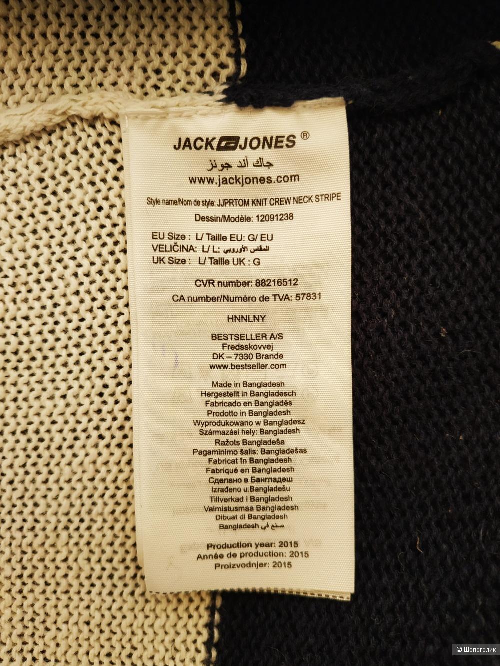 Джемпер Premium by Jack & Jones  размер  L