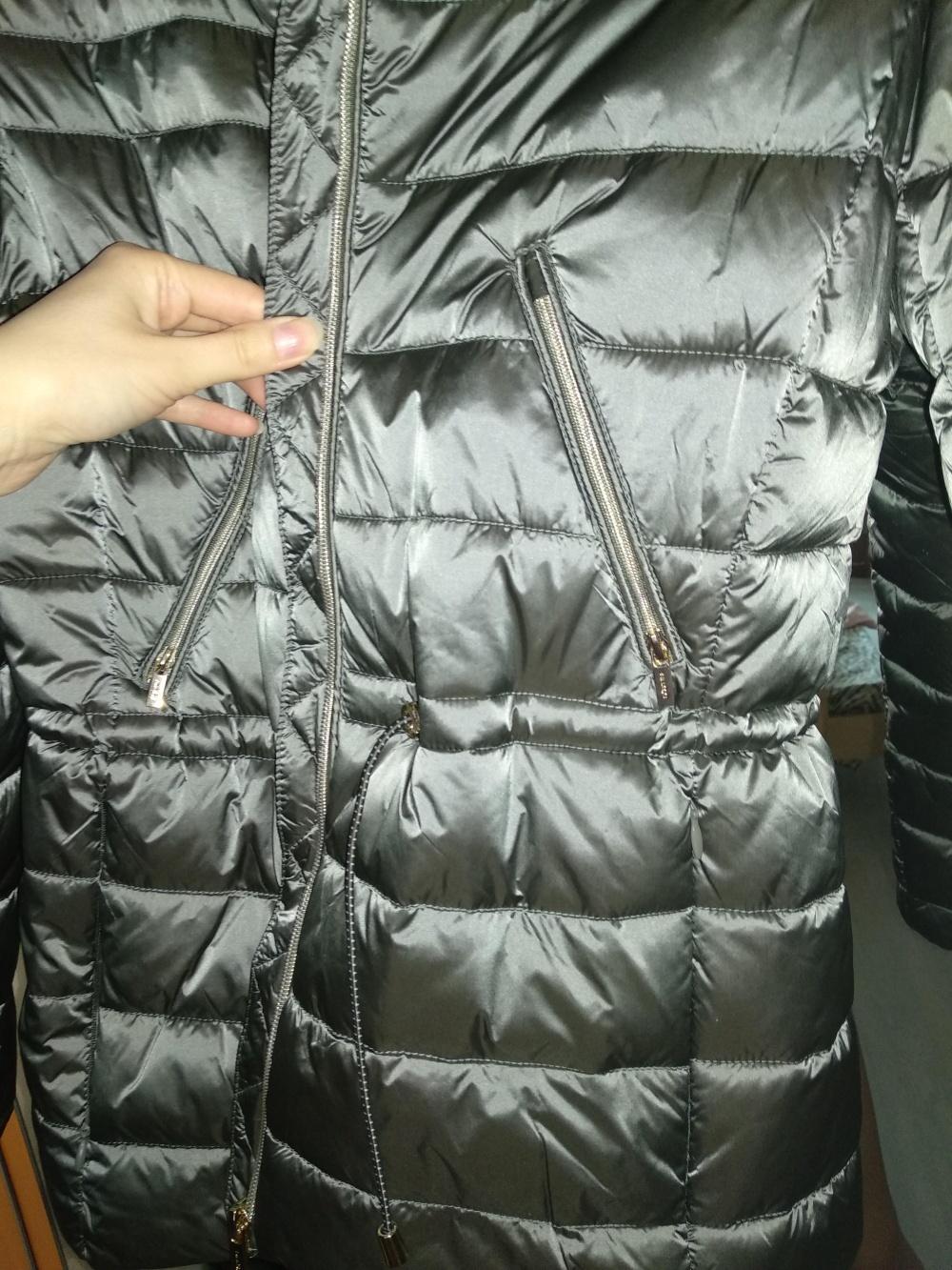 Куртка Ostin S