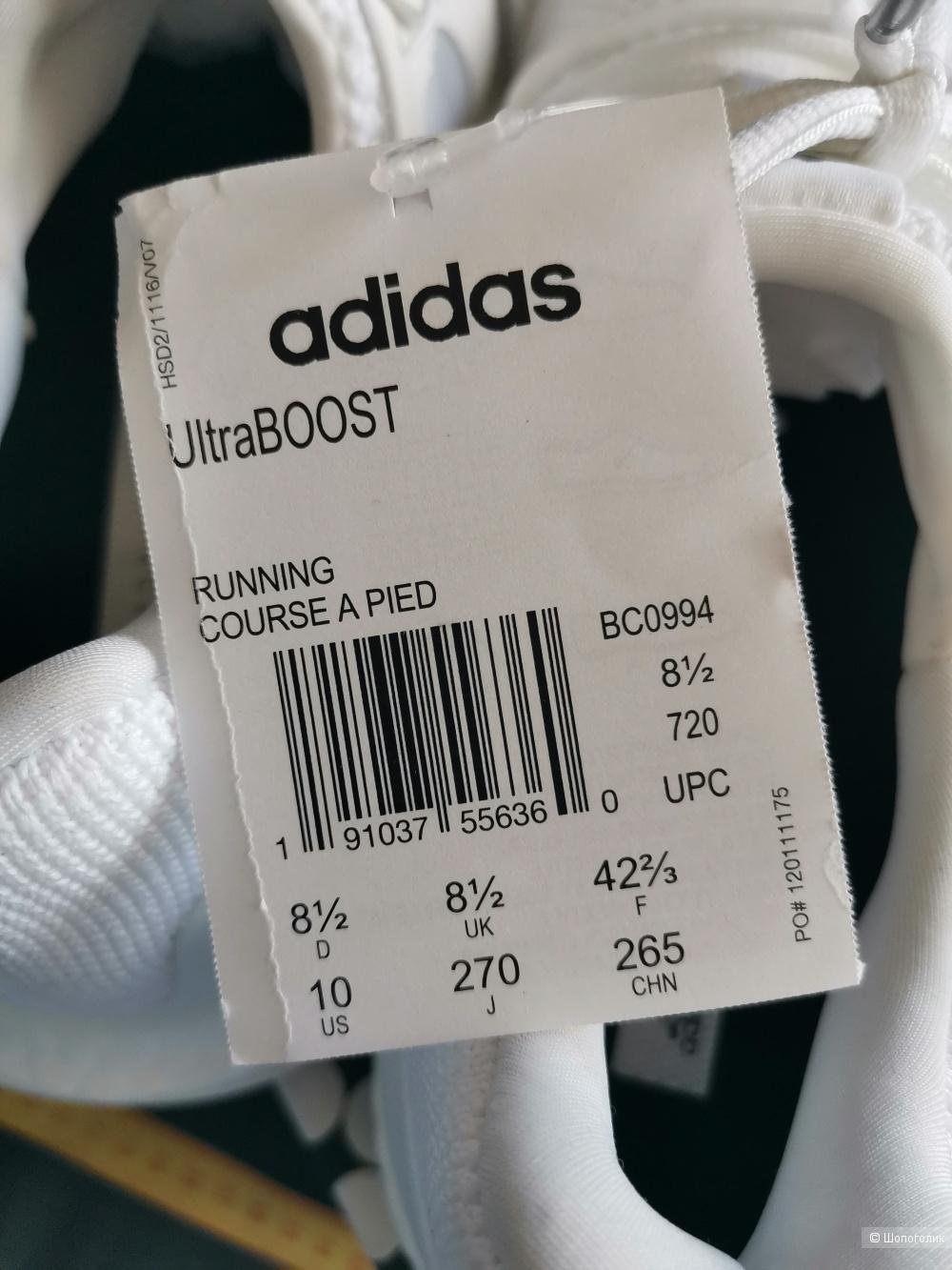 Кроссовки Adidas by Stella McCartney 10US