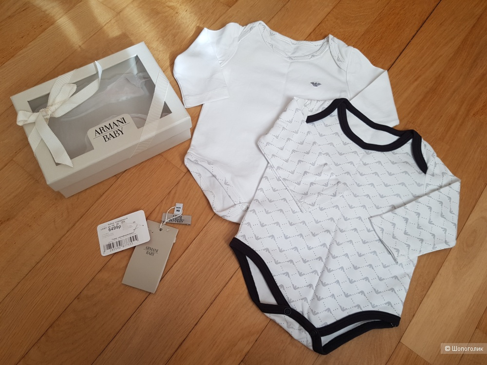 Подарочный набор боди Armani Baby, 6 month