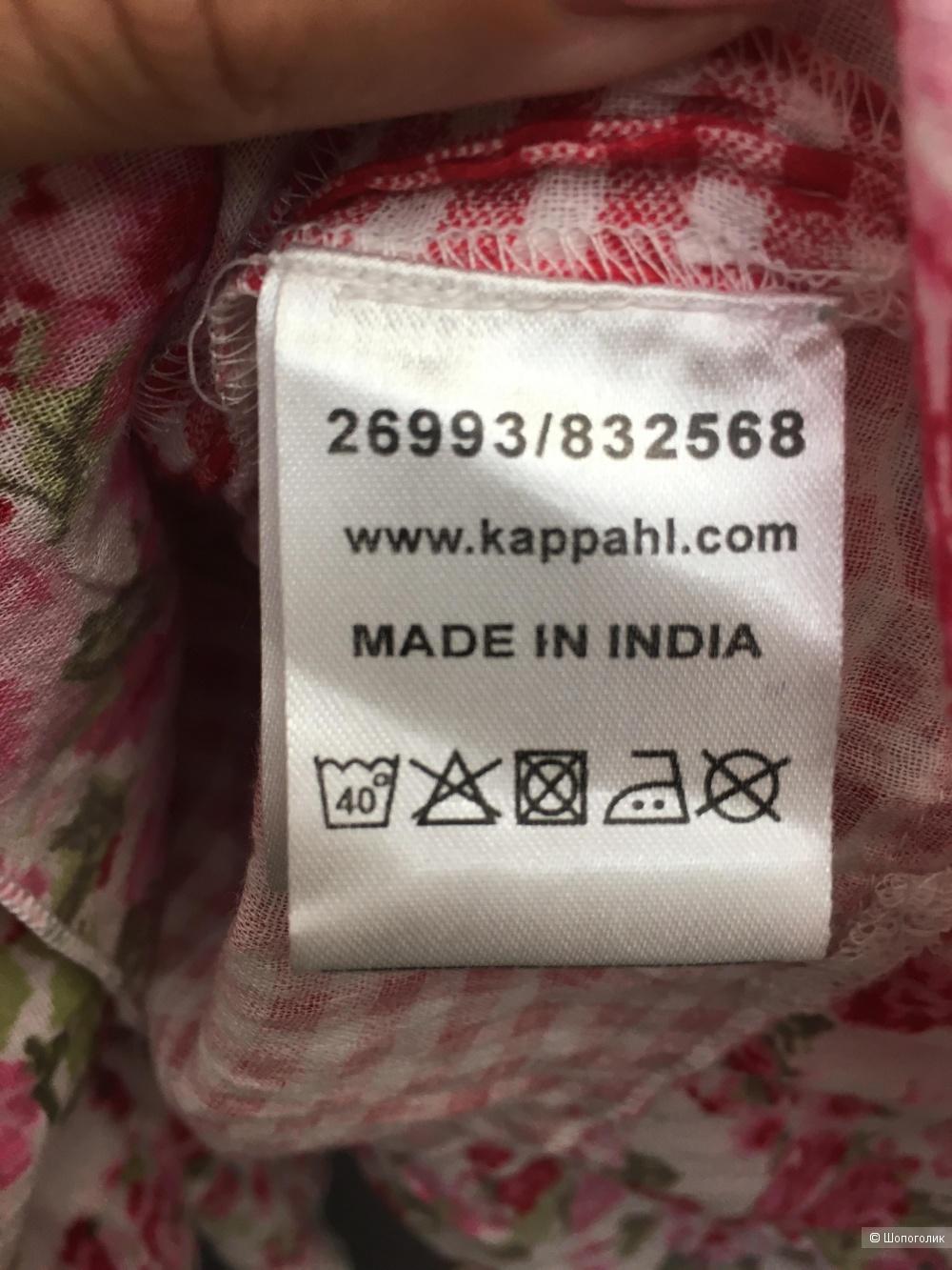 Платье KappAhi, 42-46 размер