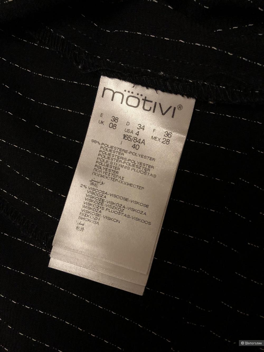 Сет из двух жакетов, Motivi и Marks & Spencer. Размер 42