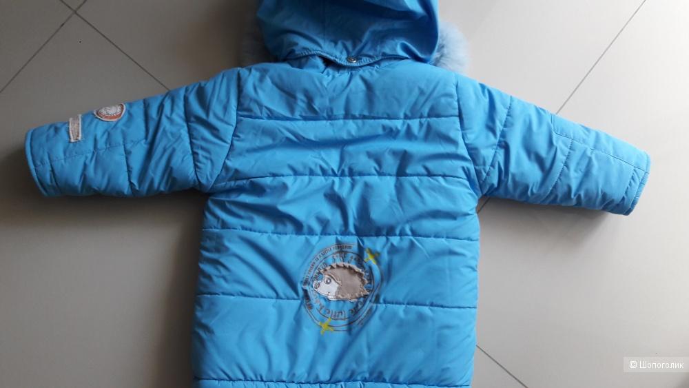Комплект Amadeo (Куртка +полукомбинезон) , 86-92 рост
