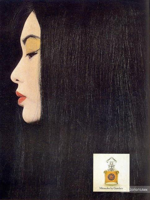 Mitsouko Guerlain EDT 30 мл. (реально 27 мл.)
