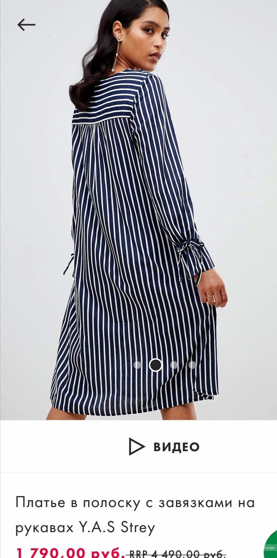 Платье новое ASOS размер М