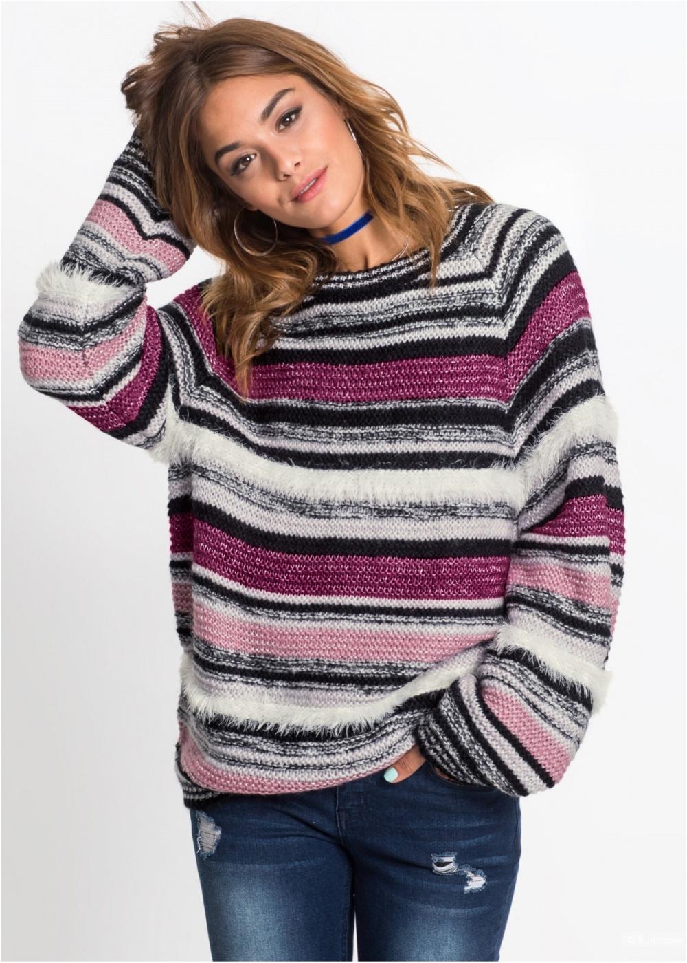 Пуловер Rainbow р. 32/34