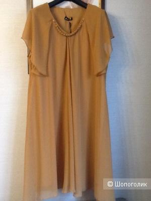 Платье 50-54 размер