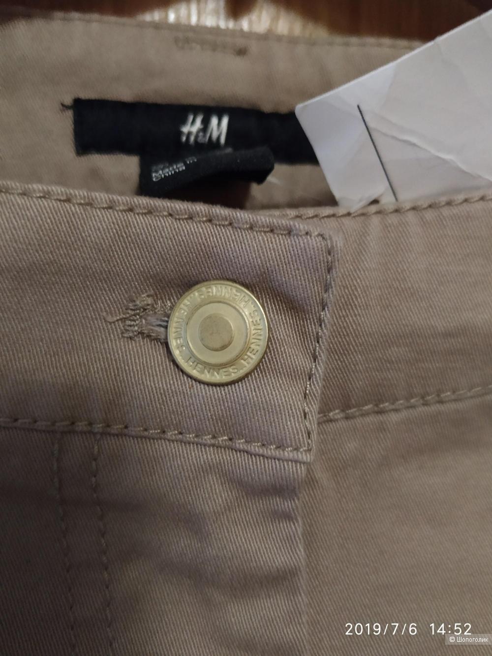 Брюки H&M размер 36 европейский