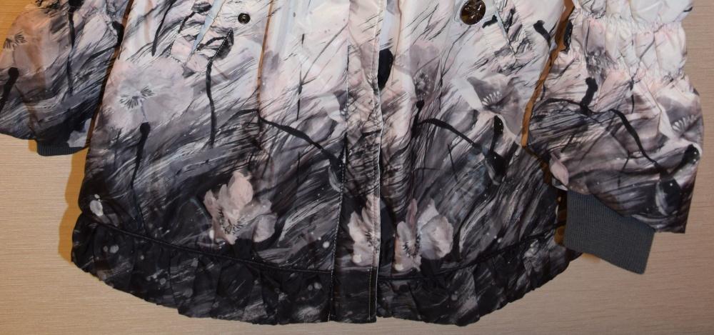 Плащ-пальто Levin Force р158 демисезонный