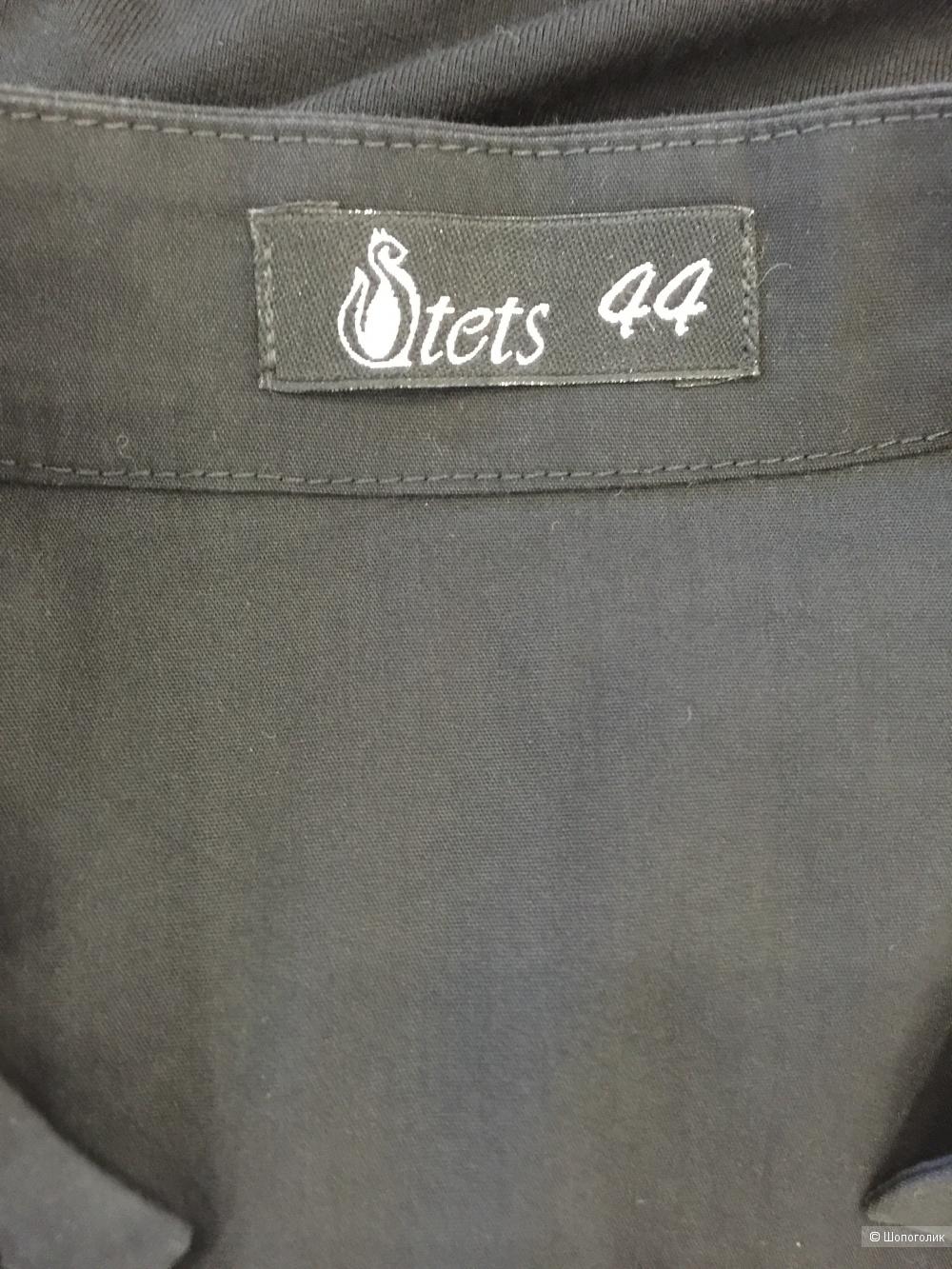 Блузка боди Бренд Stets размер RU 44 46 S M