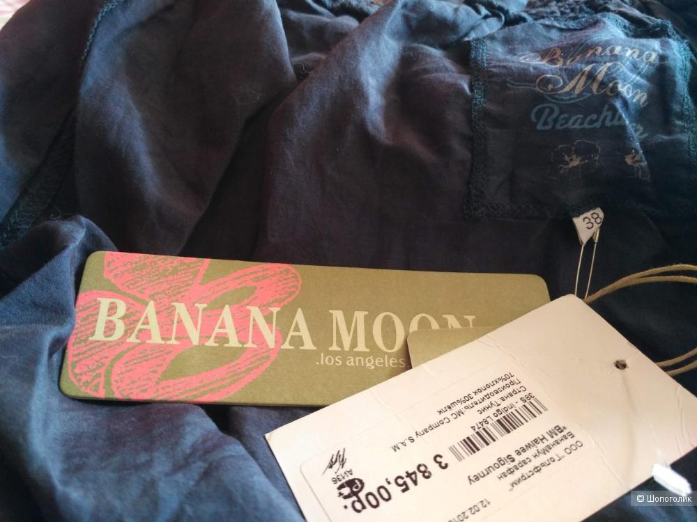 Сарафан Banana Moon, S