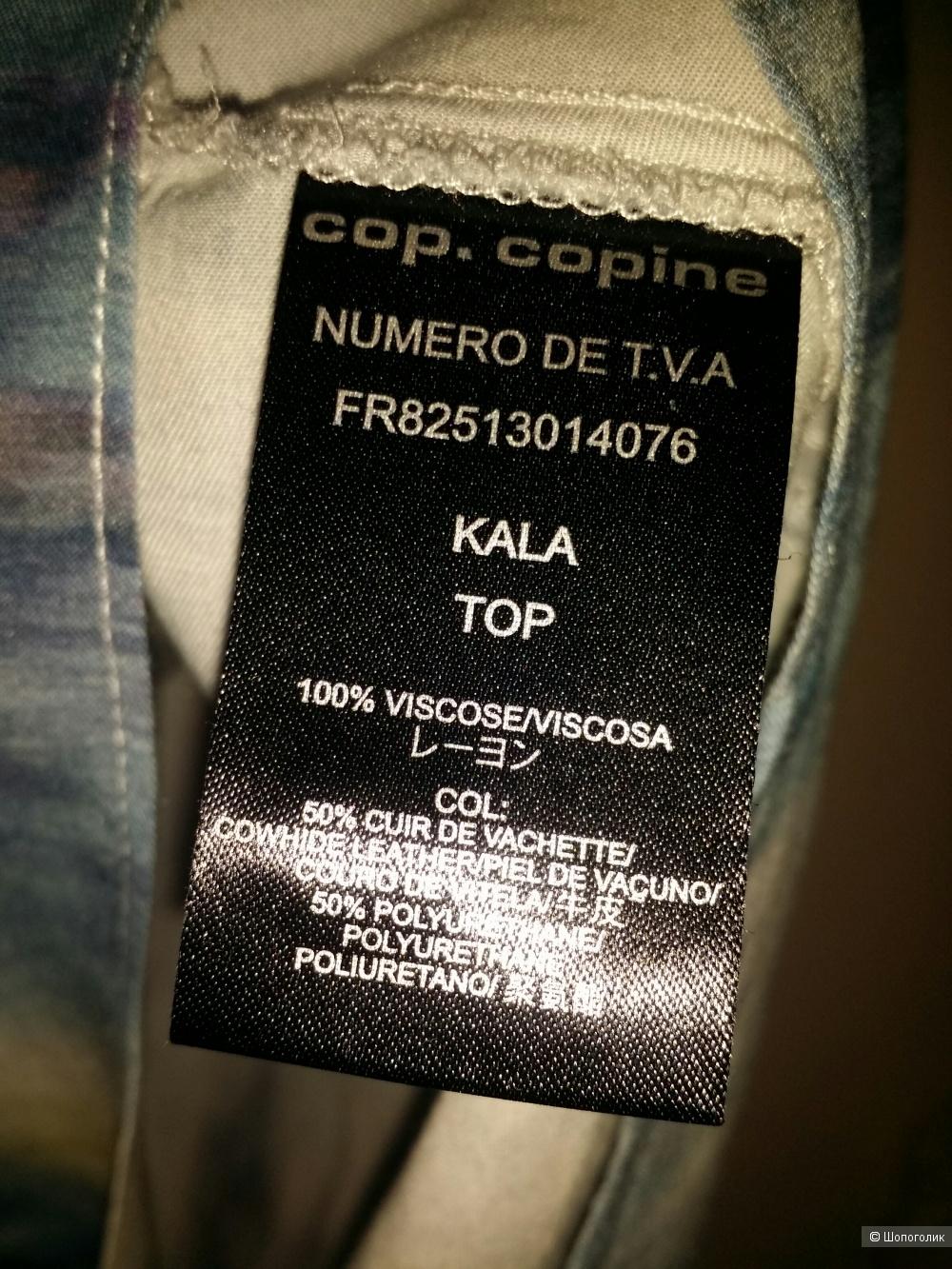 Топ Cop.Copine , S