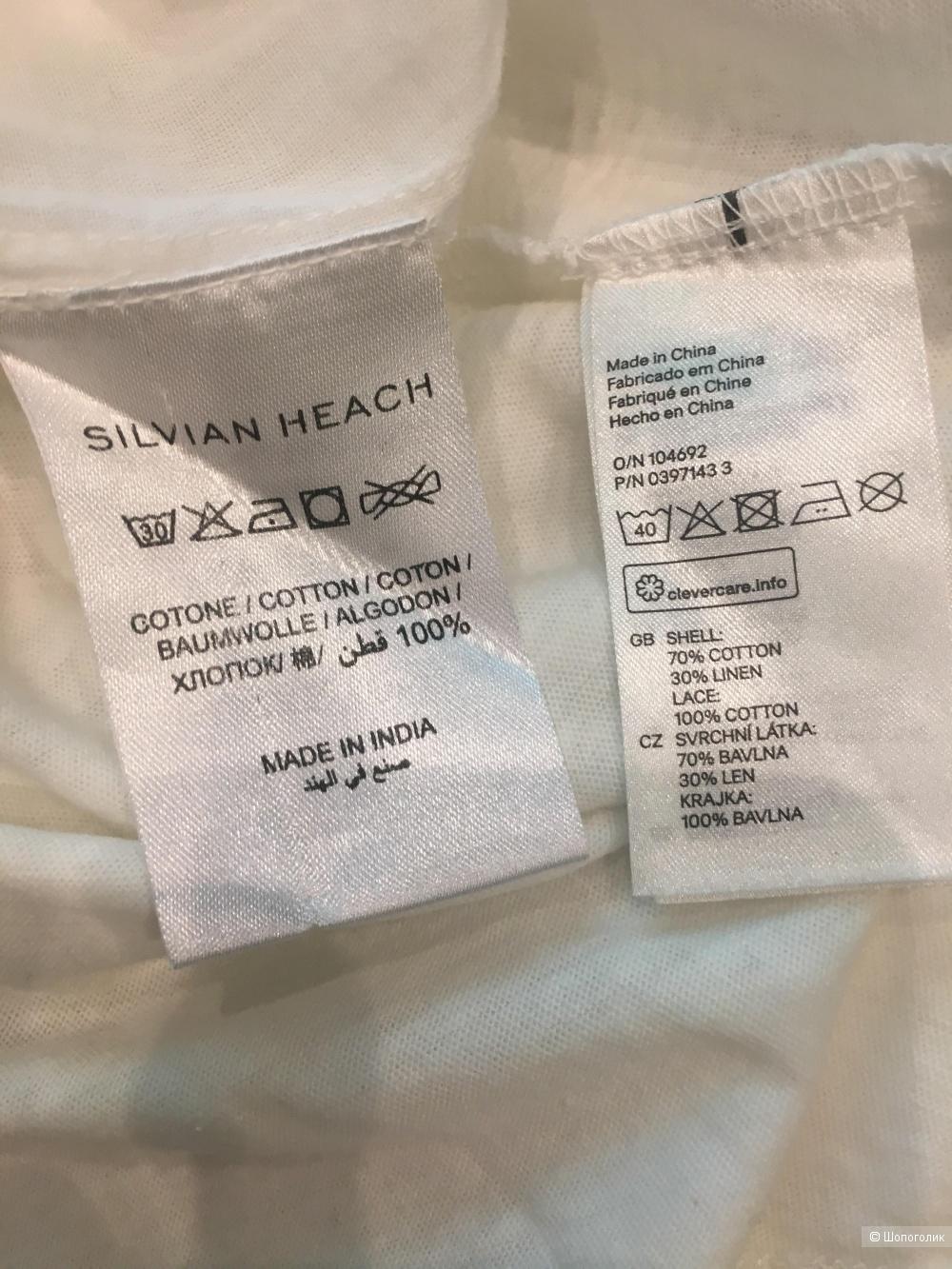 Два топа S-M Silvian Heach и H&M
