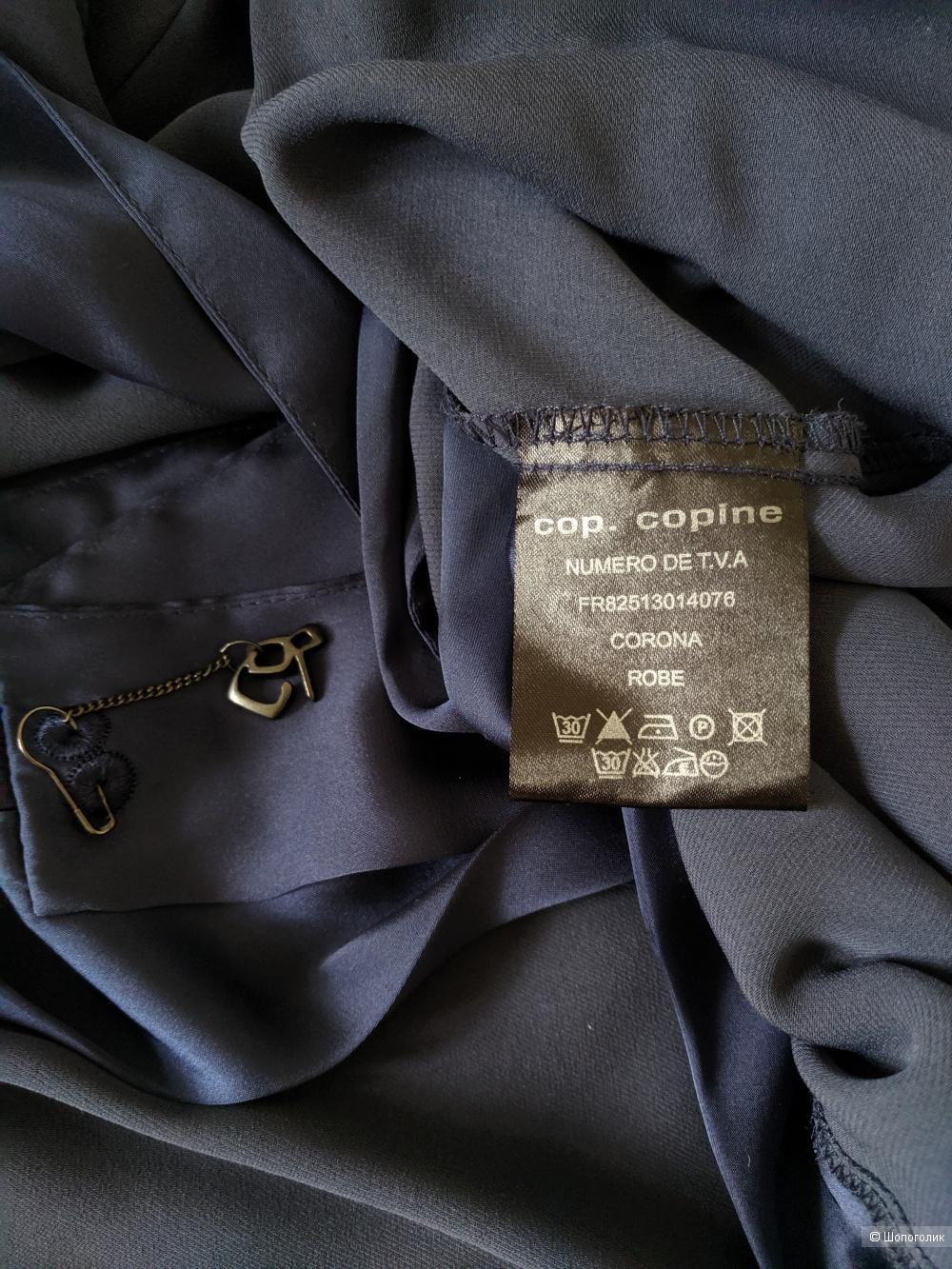 Платье-сарафан Cop.Copine,  р. 36