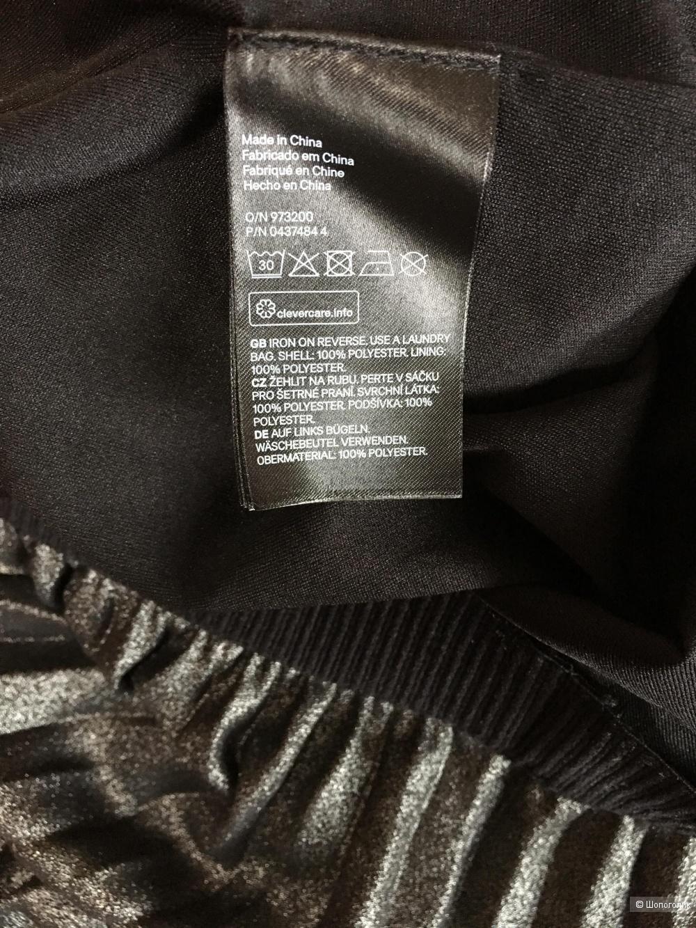 Юбка H&M размер 44-  46