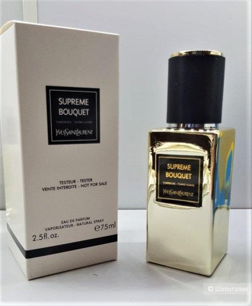 Supreme Bouquet Yves Saint Laurent EDP 72 мл