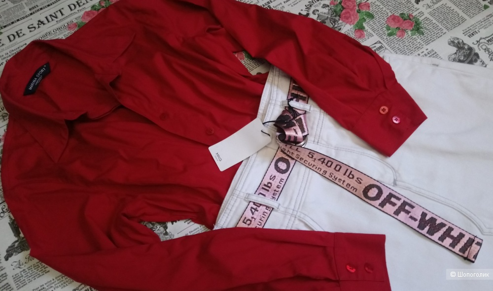 Рубашка Marina Rinaldi ( Max Mara group), росс. 50-52