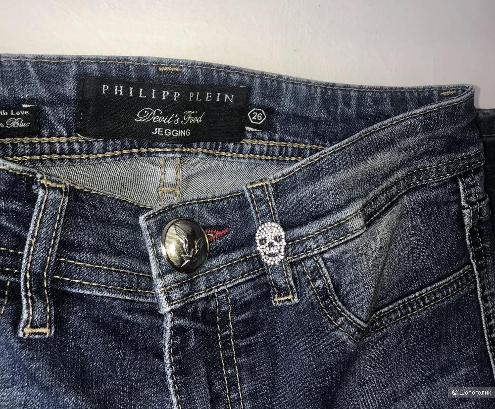 Джинсы Philipp Plein 44