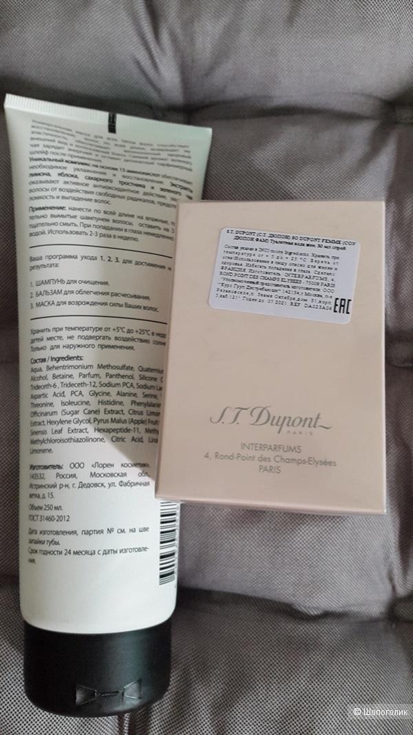 S.T. Dupont So Dupont 30мл+подарок маска для волос 250мл.