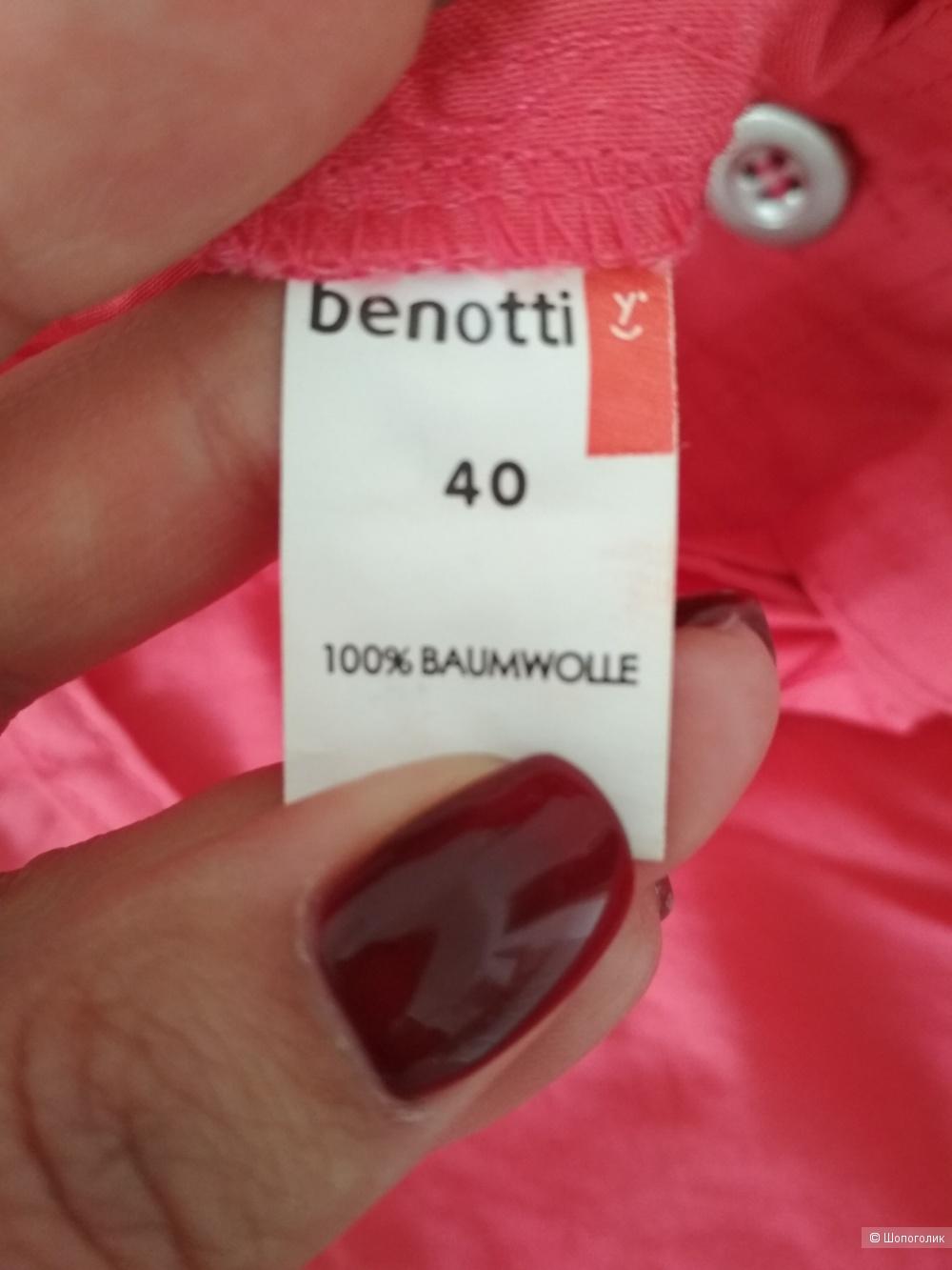 Gina Benotti  шорты, р.44-46