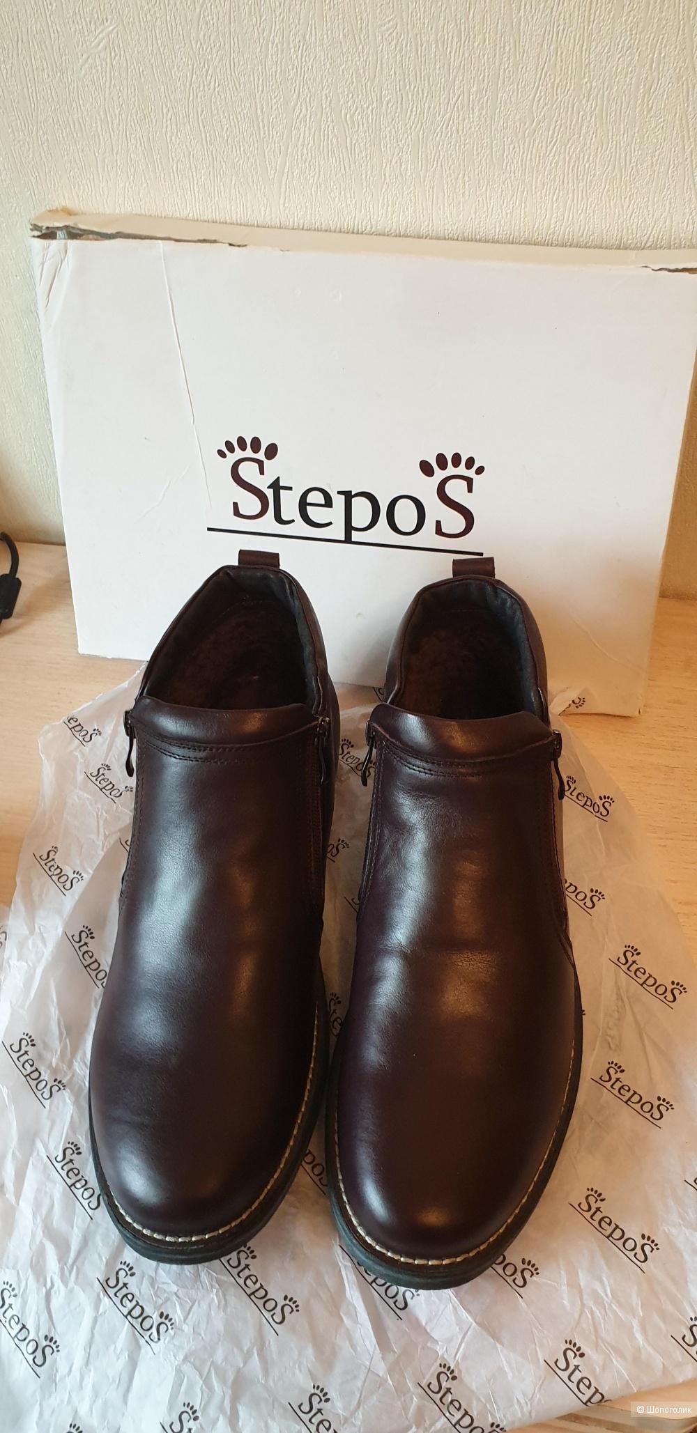 Сапоги фирма StepoS размер 45
