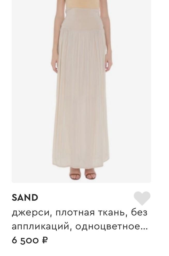 Джемпер Sand Размер М