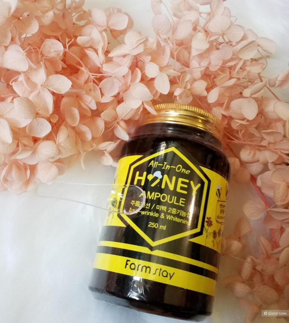 Многофункциональная ампульная сыворотка с медом