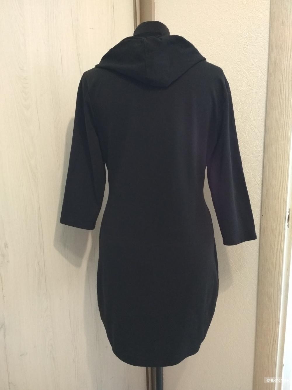 Платье-баллон FB sister, р. 44-46