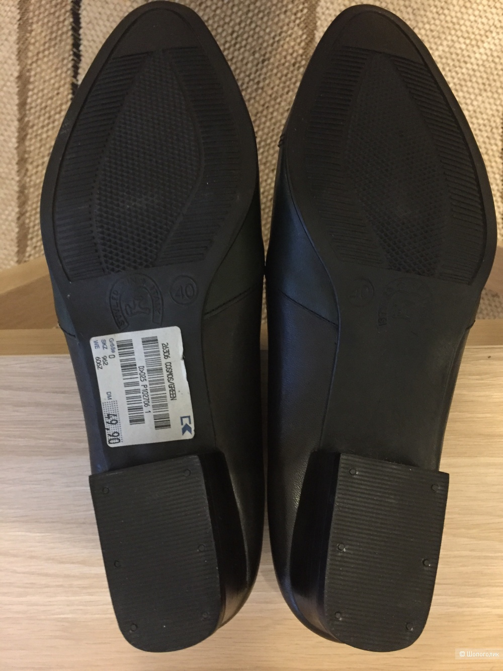 Туфли Marco Donati 39 размер