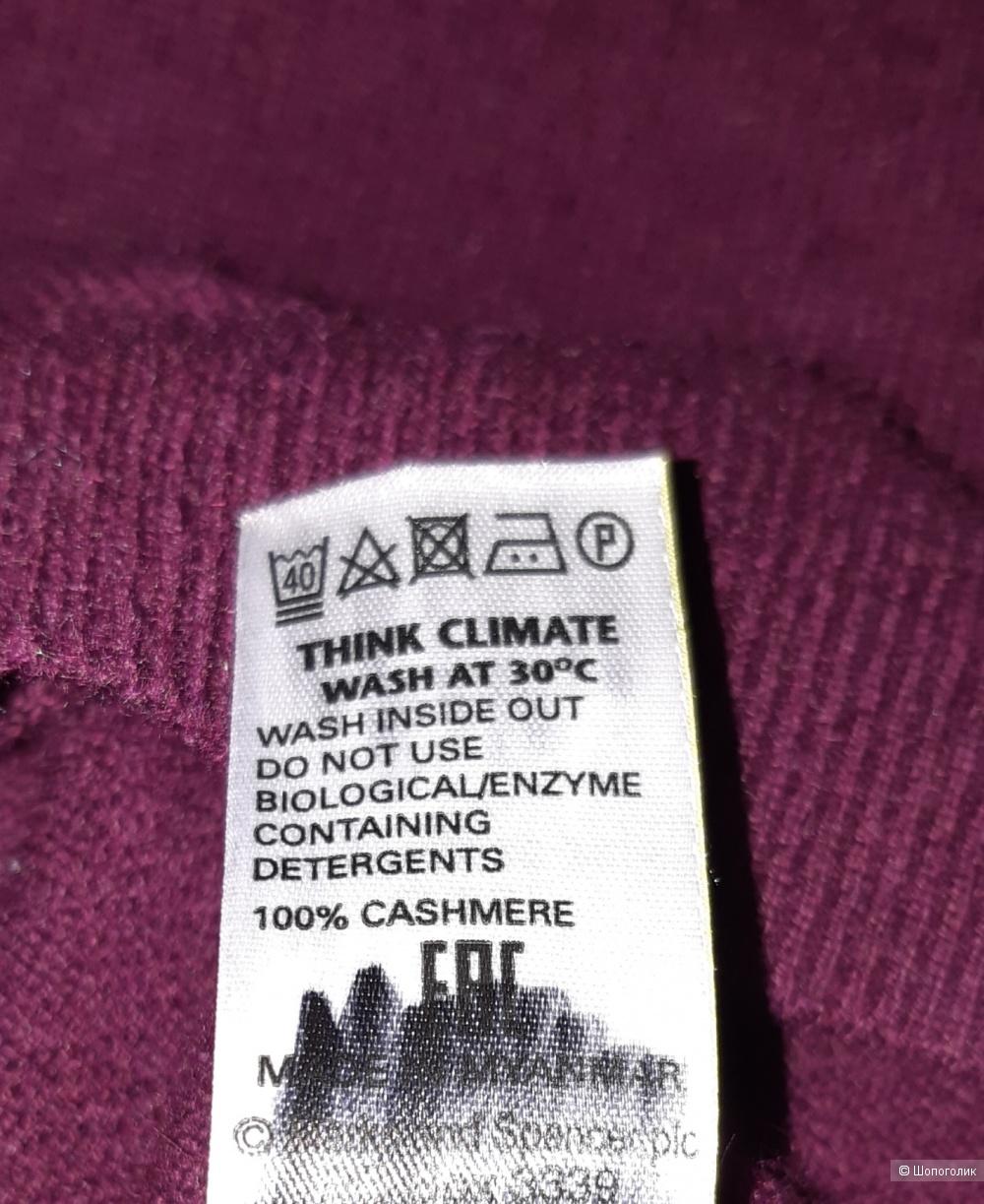 Свитер marks&spenser pure cashmere, размер 46