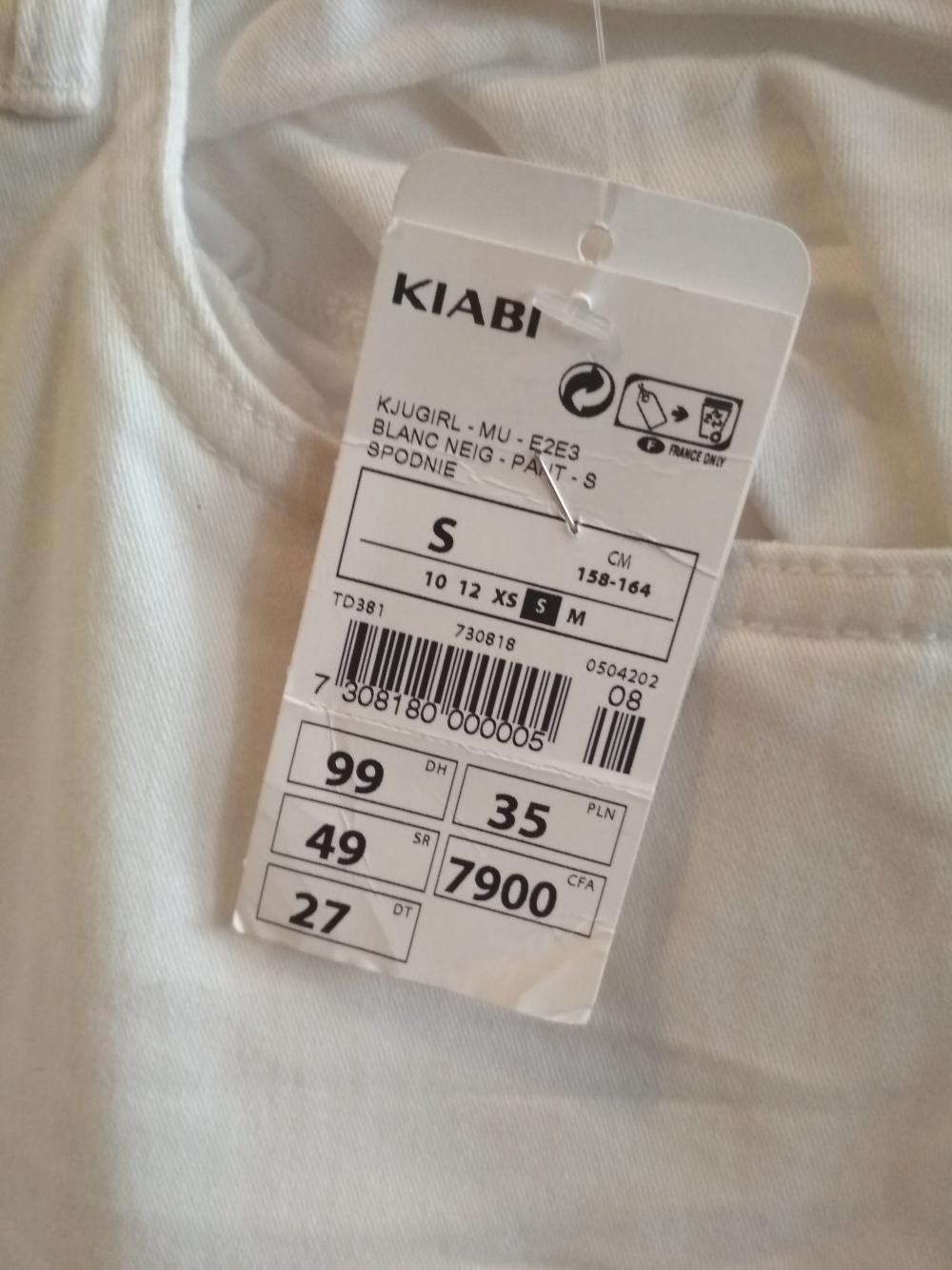 Брюки Kiabi S