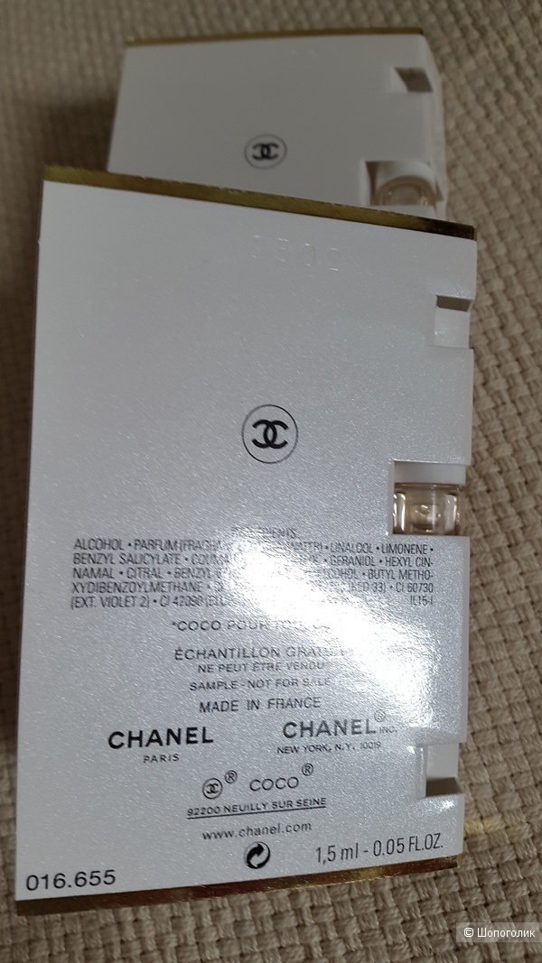 Chanel Coco Mademoiselle  3мл * 2шт.