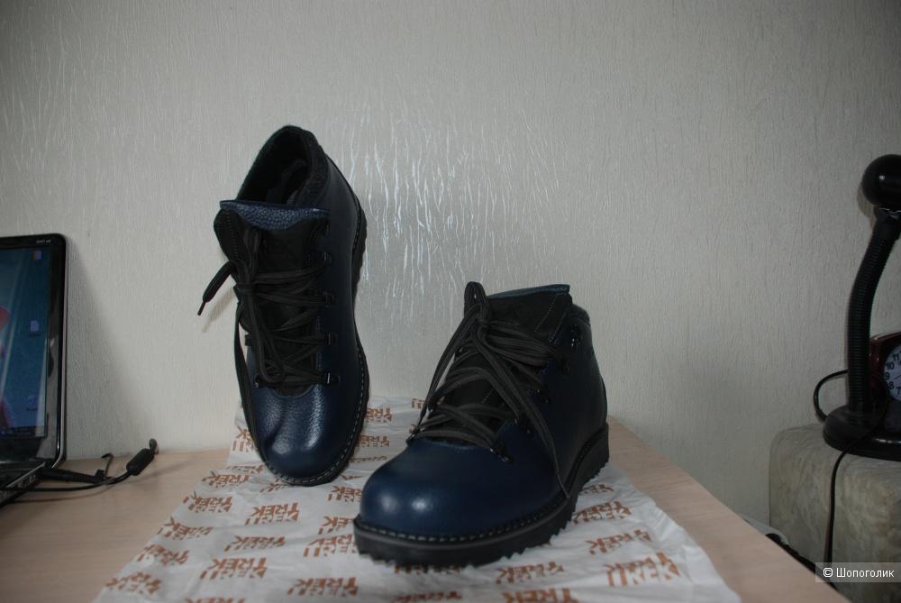 Ботинки фирма TREK размер 42
