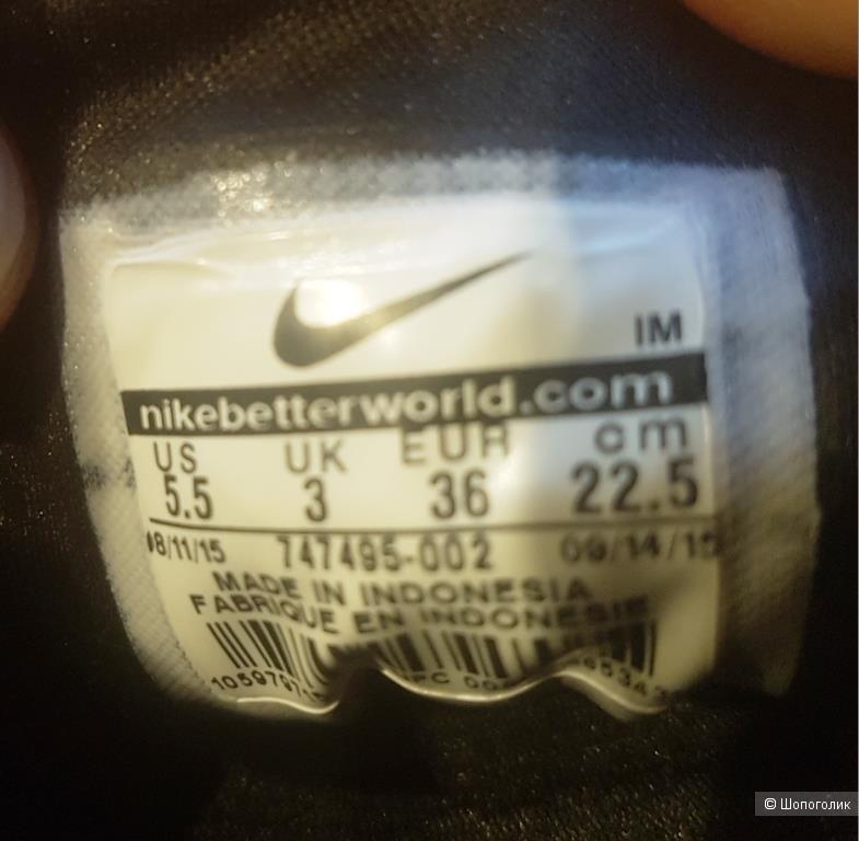 Кроссовки Nike  35 р-р