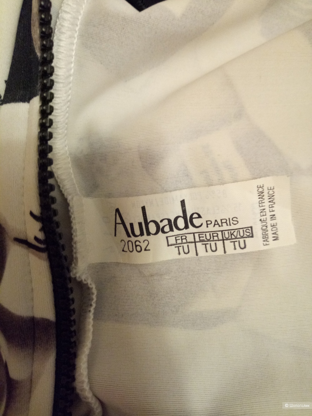 Кофта Aubade , размер 44-46 рос