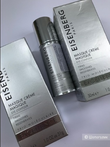 Eisenberg Маска корректирующая, восстанавливающая для кожи вокруг глаз 30 ml.