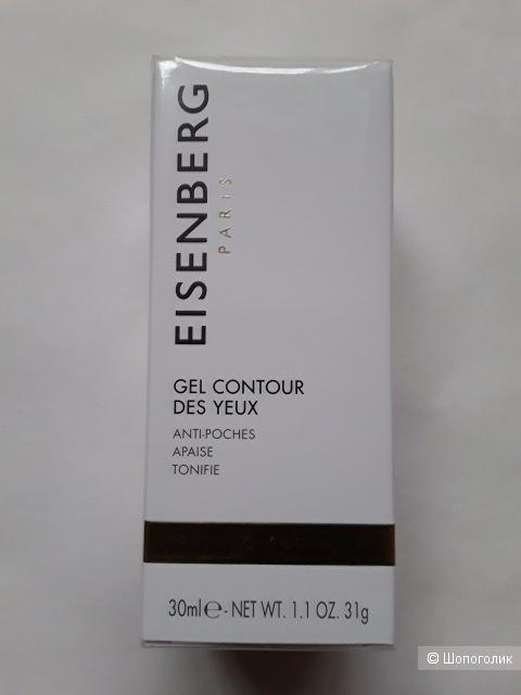 Eisenberg Гель против морщин, темных кругов для  кожи вокруг глаз