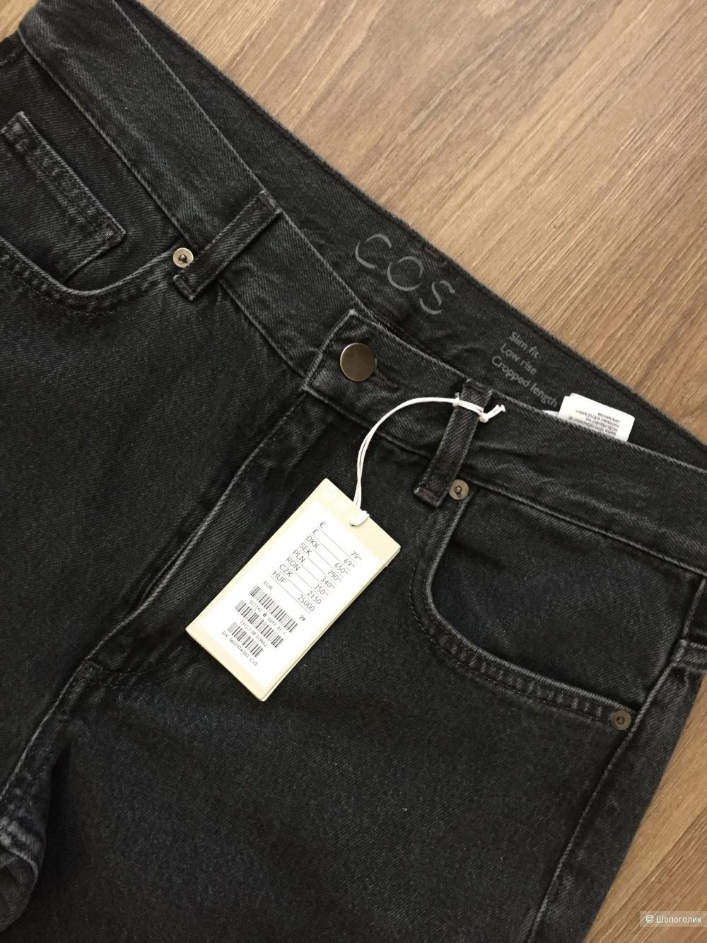 Cos джинсы 29