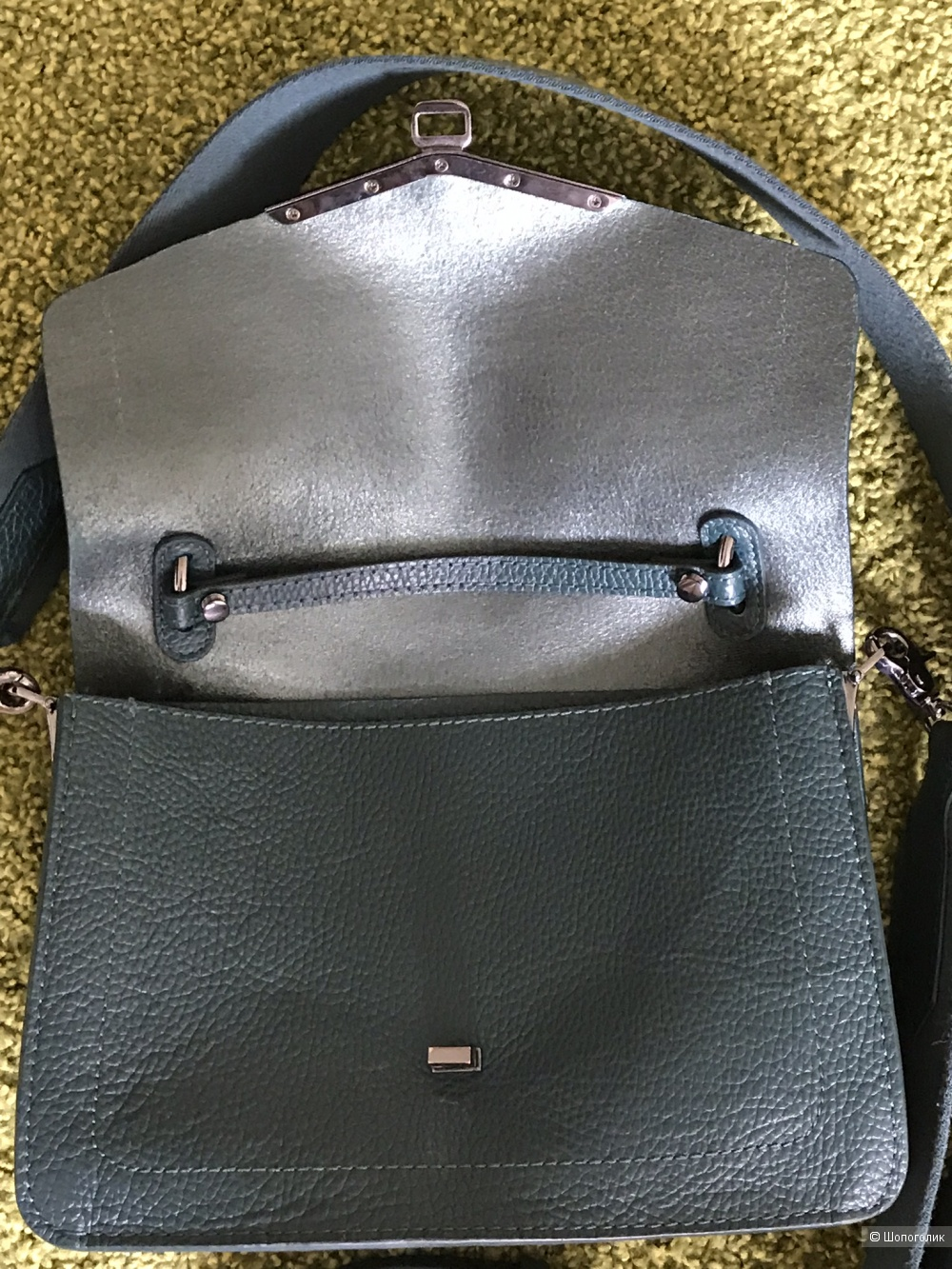 Botkier Valentina Flap satchel