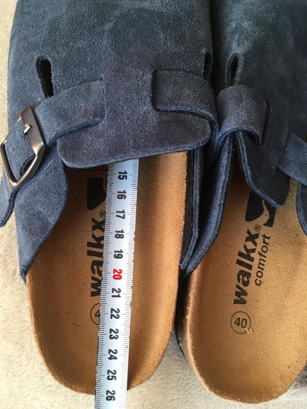 Замшевые ортопедические сабо Walkx comfort, 39 размер