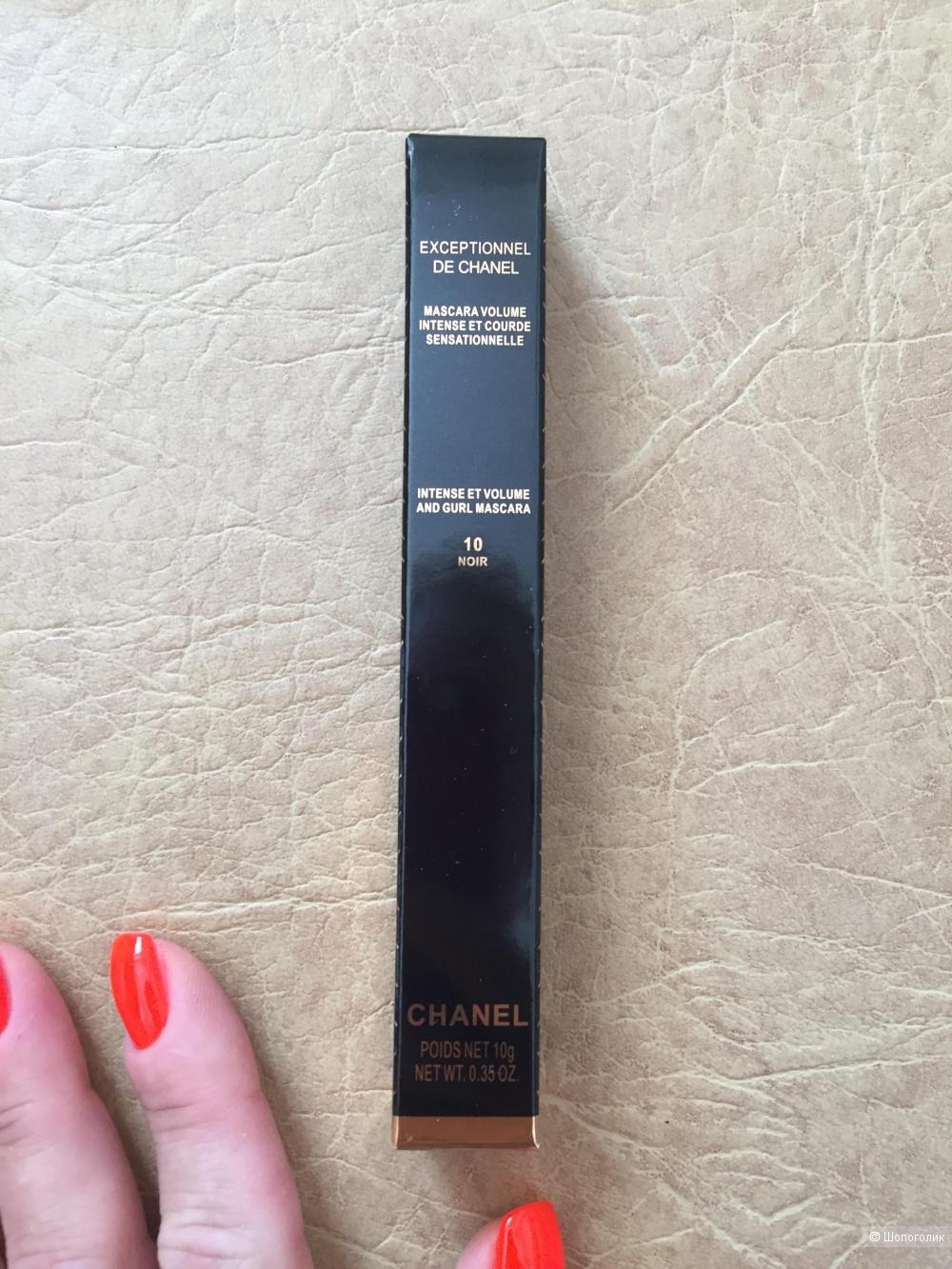 Тушь для ресниц Chanel 10мл