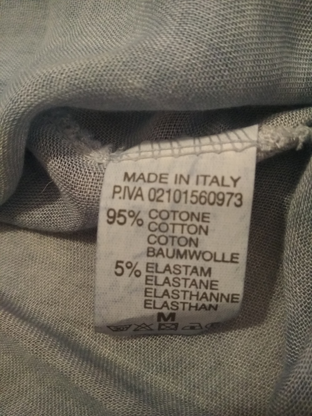 Блузка Made in Italy M