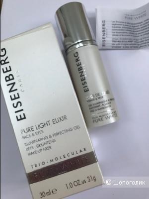 Eisenberg Эликсир для лица и контура глаз осветляющий Pure White 30 мл.