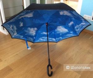 «Зонт наоборот» Romit