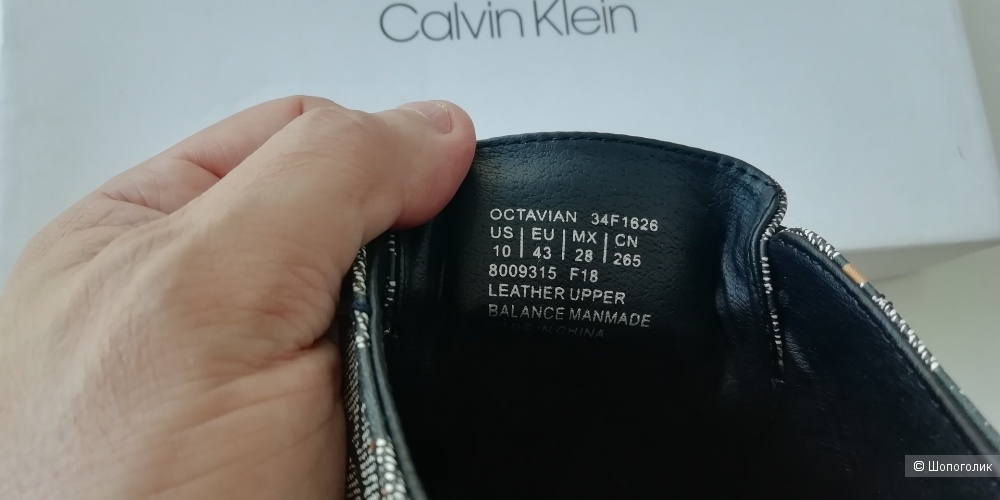 Кеды Calvin Klein размером 10 US (43EUR)